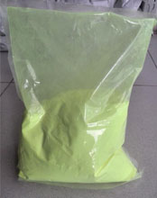 Product Name: Fluorescent brightener 393